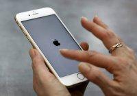 iPhone Hızlandırma Rehberi (PC - Bakım & Onarım Programı)