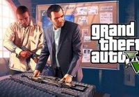 GTA 5 Oyunu Oyna