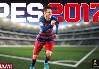PES 16 - PES 17 - En iyi Takımlar - En iyi Taktikler 3