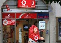Vodafone Bedava İnternet Kampanyaları (2017)