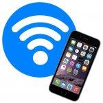Çözüldü: iPhone Sallayınca Gelen Ses